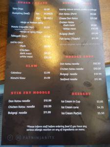 Fat Ninja Bite's menu