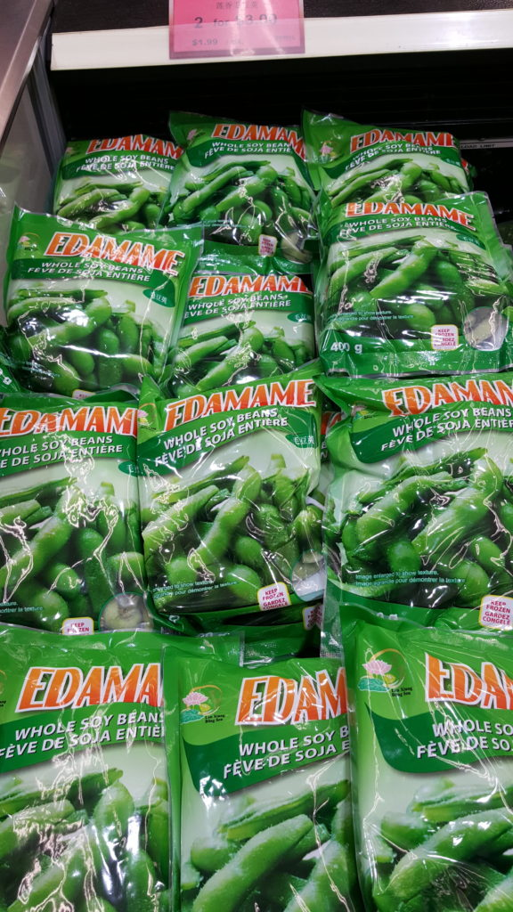 How Edamame looks - soybeans in pods