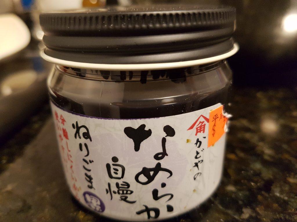 mochi cake recipe  myreallifetips